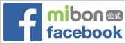 mibon 公式facebook