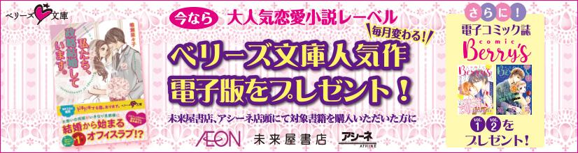 mibon(ミボン) マニマニ2016