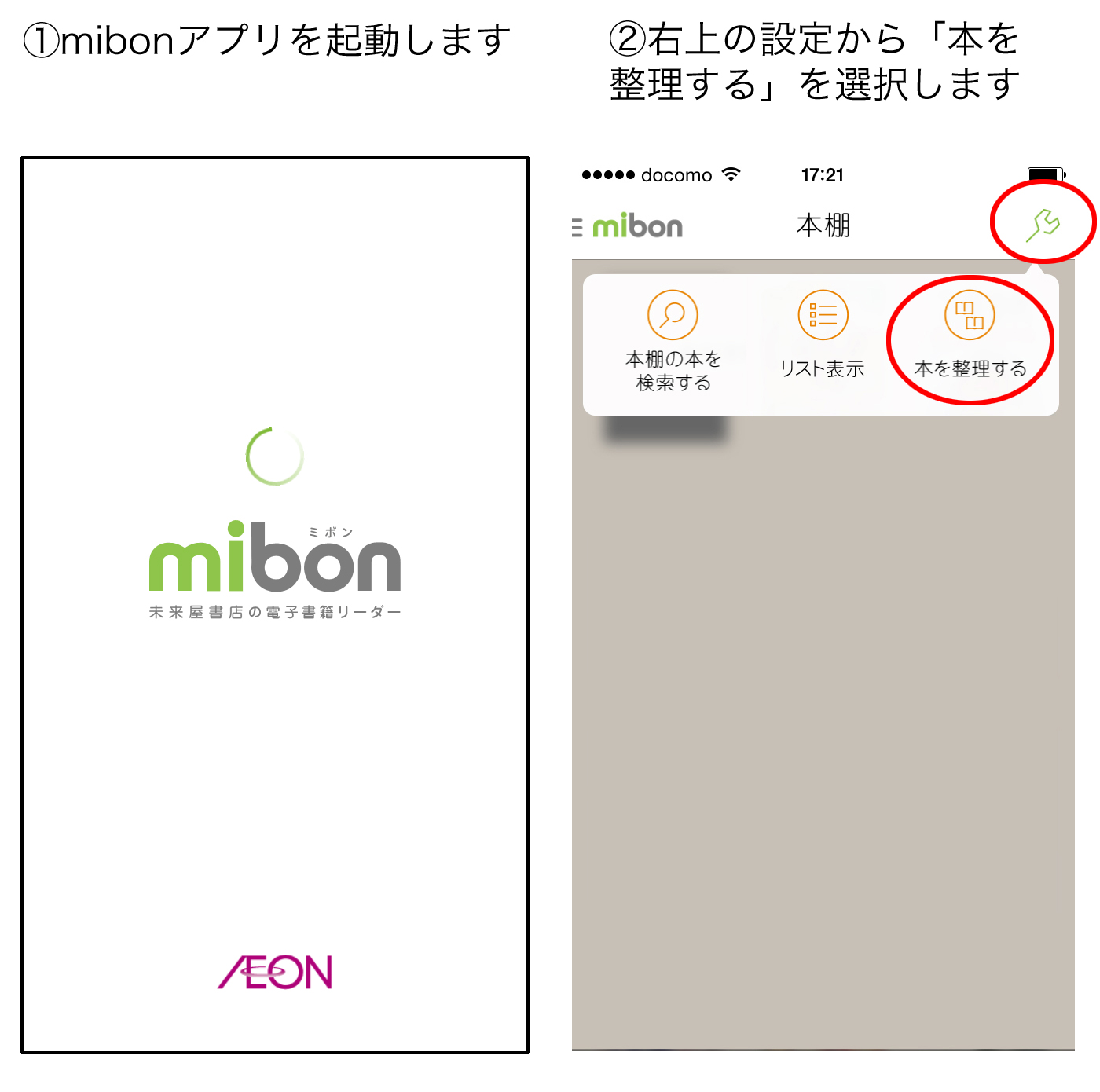 mibon(ミボン) でんぱーりーナイトdeパーリー